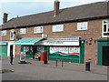 SK5119 : Thorpe Acre Village shopping centre by Alan Murray-Rust