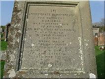 NY4786 : The Armstrong Obelisk at Ettleton by M J Richardson