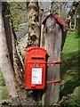 NN8963 : Post box by Graeme Smith