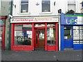 J4187 : Carrickfergus Advertiser Office by Kenneth  Allen