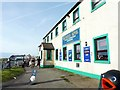 NY0842 : The Baywatch Hotel, Allonby by Rose and Trev Clough