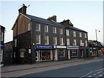 SH5638 : Portmeirion Shop and Harbour Restaurant, Porthmadog, Gwynedd by Christine Matthews