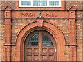 SK2001 : Fazeley Town Hall entrance by Alan Murray-Rust