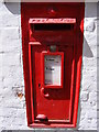 TM3151 : The Street Eyke George V Postbox by Adrian Cable