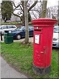NZ3404 : Postbox, Great Smeaton by Maigheach-gheal