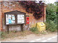 TM3050 : Bromeswell Village Notice Board & School Lane Postbox by Adrian Cable