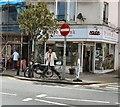 TQ3205 : Elvis spotted in Brighton by Paul Gillett
