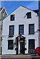 NM8530 : The Oban Inn by The Carlisle Kid