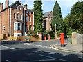 TQ3868 : Shortlands Grove Postbox by Gordon Griffiths
