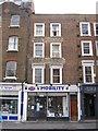 TQ2881 : Paddington St, W1: ghost-sign by Christopher Hilton