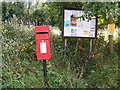 TM2348 : Village Notice Board & Great Bealings Post Office Postbox by Adrian Cable