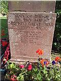 TM1763 : WW2 names on War Memorial, Debenham by Helen Steed