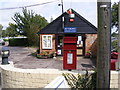 TM4575 : Blythburgh Post Office & Chapel Road Post Office Postbox by Adrian Cable