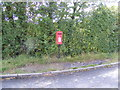 TM2773 : White Horse Postbox by Adrian Cable