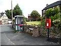 SE2510 : Village communications by Christine Johnstone