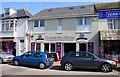 SW7554 : Perran Dairy Ice Cream Parlour on St Piran's Road by Steve Daniels