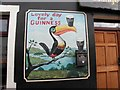 """C2132 : """"Lovely day for a Guinness"""" mural, Kerrykeel by Kenneth  Allen"""