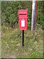 TM3657 : Heath Walk Postbox by Adrian Cable