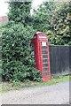 SU6787 : Phone box near the pub by Bill Nicholls