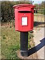 TM2744 : Village Way Postbox by Adrian Cable
