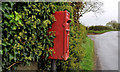J1756 : Letter box near Dromore by Albert Bridge