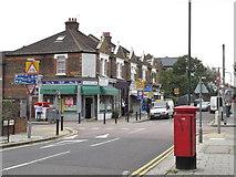 TQ2383 : College Road / Bathurst Gardens, NW10 by Mike Quinn