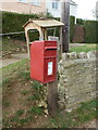 SY4991 : Shipton Gorge: postbox № DT6 94, Peas Hill by Chris Downer