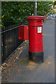SU9970 : Anonymous postbox, Englefield Green by Ian Capper