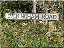TM3173 : Heveningham Road sign by Adrian Cable