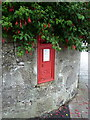 HU4741 : Lerwick: postbox № ZE1 53, King Harald Street by Chris Downer