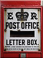 """NY5046 : Edward VIII """"Ludlow"""" postbox, Front  Street - enamel plate by Mike Quinn"""