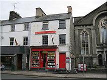 SH5638 : Siop lyfrau Browsers bookshop by Alan Fryer