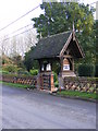 TM1476 : The Lych Gate of St.Mary Church, Brome by Adrian Cable