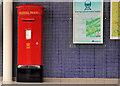 J3473 : Pillar box, Belfast by Albert Bridge
