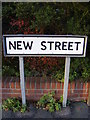 TM2373 : New Street sign by Adrian Cable
