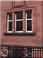 NS5862 : Govanhill Baths – Fitted Windows (1) by Alan Murray Walsh