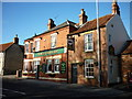 SK5892 : The Travellers Rest public house, Tickhill by Ian S