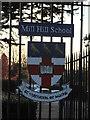 TQ2292 : Mill Hill School emblem, school gates, The Ridgeway NW7 by Robin Sones