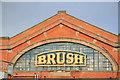 SK5420 : Brush - Falcon Works, Loughborough by Chris Allen