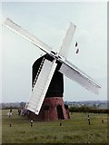 SO9568 : Windmill at Avoncroft by Rob Newman