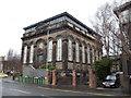 SE3320 : Former Zion Chapel, Wakefield by Bill Henderson