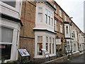 TA1180 : The All Seasons guest house on Rutland Street, Filey by Ian S