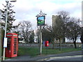 TL8169 : Telephone Box by Keith Evans
