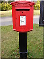 TM2444 : Lancaster Drive Postbox by Adrian Cable