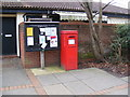 TM2445 : Post Office 19/21 The Square Postbox by Adrian Cable