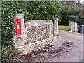 TM2751 : Foxborough Hall Victorian Postbox by Adrian Cable