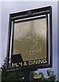 SO9565 : The Country Girl (2) - sign, Hanbury Road, Sharpway Gate near Bromsgrove by P L Chadwick