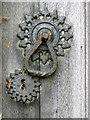 SK9508 : Detail, St Peter's Church by Maigheach-gheal