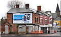 J3574 : Vacant shop, Ballymacarrett, Belfast (3) by Albert Bridge