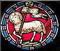 SU0719 : Agnus Dei, All Saints' Church by Maigheach-gheal